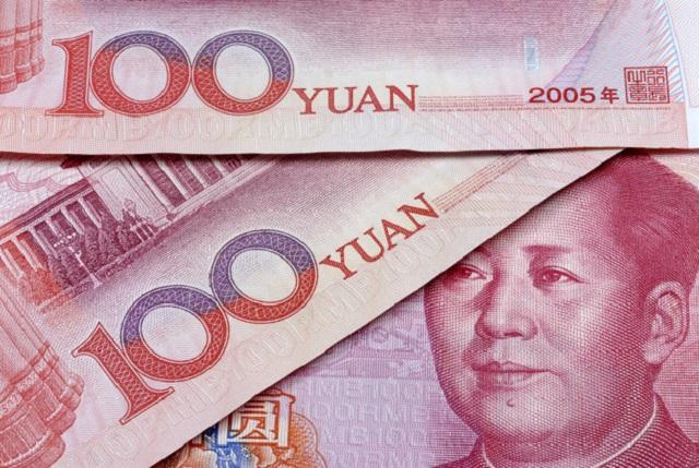 中國銀行股價